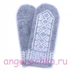 Серые вязаные шерстяные варежки с орнаментом