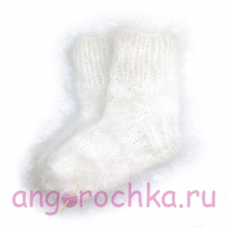 Детские белые пуховые носочки