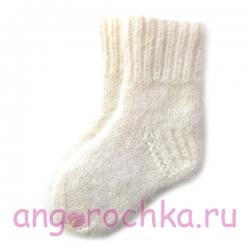 Женские вязаные носки