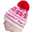 Вязаные шапки с логотипом