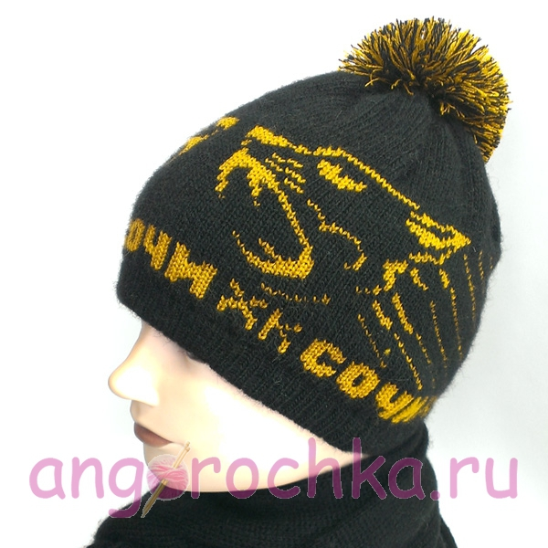 Вязаная шапка с логотипом