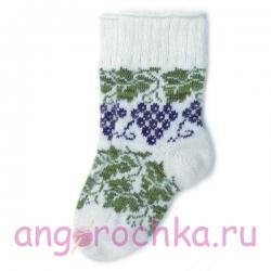 Женские вязаные шерстяные носки с виноградом