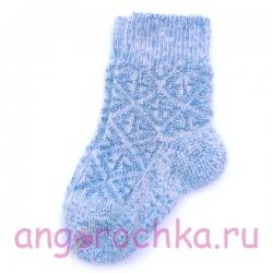 Детские шерстяные носки с синим орнаментом