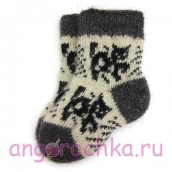 Детские шерстяные носки с котёнком