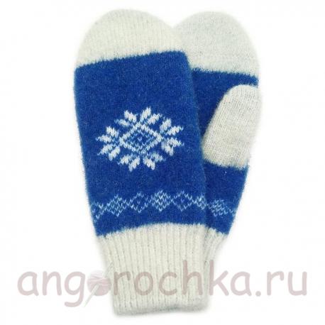 Бело-синие шерстяные варежки со снежинкой