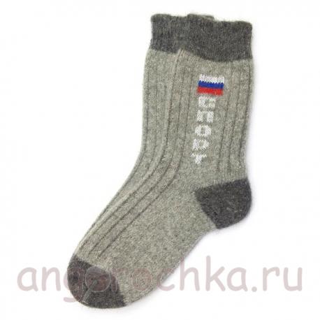Мужские шерстяные носки СПОРТ