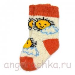 Детские шерстяные носки с солнышком