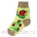 Женские шерстяные носки с маками