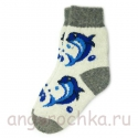 Женские шерстяные носки с дельфинами