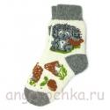Женские шерстяные носки с ежиком
