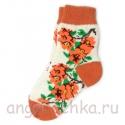Женские шерстяные носки с оранжевыми цветами