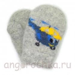 Детские шерстяные варежки с желто-синим вертолетом