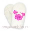 Детские шерстяные варежки-малышки с лиловыми цветочками