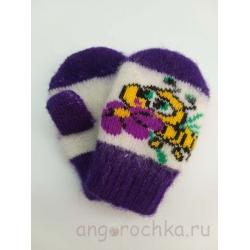 Варежки детские бело-фиолетовые с пчелкой