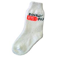 Круговые носки с логотипом