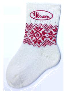 шерстяные носки с вшитым логотипом