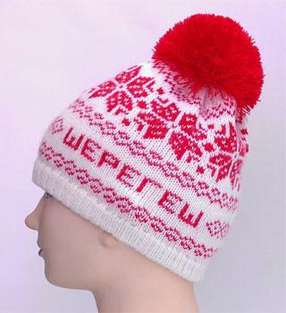 вязаная шерстяная шапка с логотипом
